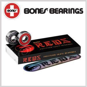 BONES ボーンズ ベアリング REDS スケボー スケートボード sk8|eshop