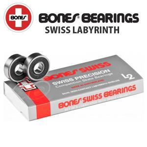 BONES ボーンズ ベアリング SWISS LABYRINTH ダブルシールド スケボー スケートボード sk8 ストリート|eshop