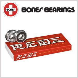 BONES ボーンズ ベアリング SUPER REDS PWB-008 デッキ スケボー スケートボード ストリート|eshop