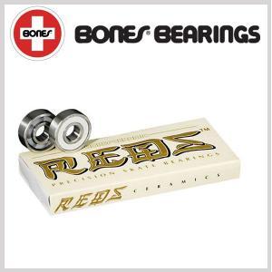 BONES ボーンズ ベアリング CERAMIC SUPER REDS PWB-009 スケボー スケートボード sk8|eshop