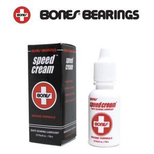 BONES ボーンズ SPEED CREAM ベアリング OIL スケボー スケートボード sk8|eshop