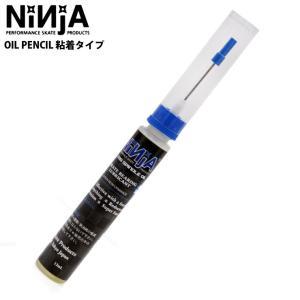 NINJA/ニンジャ PENCIL OIL ベアリングオイル スケボー スケートボード ストリート|eshop