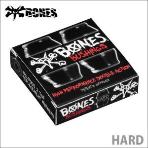 BONES ボーンズ ブッシュゴム Hardcore bush-BLACK HARD 96A BOC...