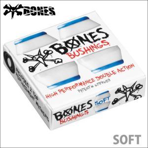 BONES ボーンズ ブッシュゴム Hardcore bush-WHITE [ SOFT 81A ]...