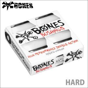 BONES ボーンズ ブッシュゴム Hardcore bush-WHITE [ HARD 96A ]...
