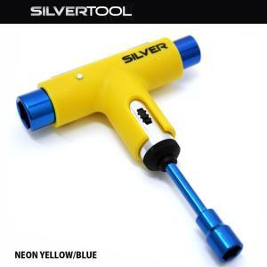 スケボー スケートボード ツール 工具 SILVER SPECTRUM TOOL NEON YELLOW/BLUE STT-010 レンチ|eshop