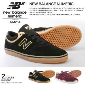 ニューバランス NEW BALANCE NM254 シューズ スニーカー スケートシューズ スケシュー スケボー