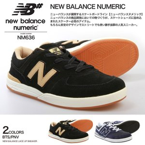ニューバランス NEW BALANCE NM636 シューズ スニーカー スケートシューズ スケシュー スケボー
