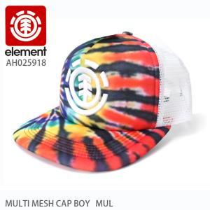 ELEMENT エレメント スケート CAP キャップ 帽子 MULTI MESH CAP BOY MUL SKATE スケーター キッズ ユース|eshop