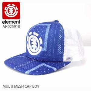 ELEMENT エレメント スケート CAP キャップ 帽子 MULTI MESH CAP BOY NVY SKATE スケーター キッズ ユース|eshop