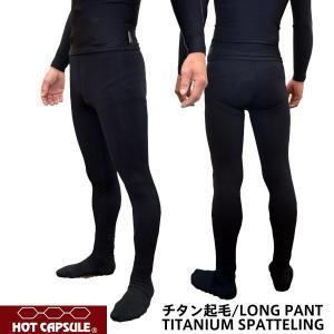 HOT CAPSULE  TITANIUM SPATTELING チタン起毛/LONG PANT  BLACK|eshop