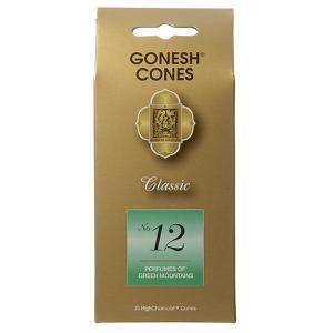 GONESH/ガーネッシュ(クラシック No.12 お香コーン25ヶ入)|eshop