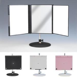 卓上型スタンド付三面鏡セイルミラー【MX-360ZS】三面鏡 送料代引き手数料無料|eshopmtc