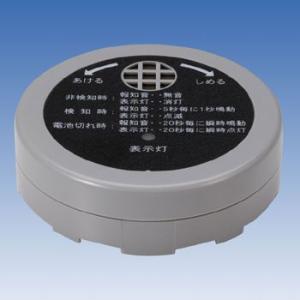 竹中エンジニアリング 漏水センサー スポット型 水もれ報知器(水もれ当番) EXL-SS12  TAKEX|eshopmtc