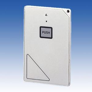 竹中エンジニアリング カード式送信機 TX-101A 電池付 TAKEX eshopmtc