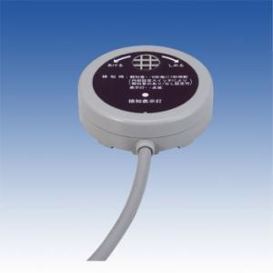 竹中エンジニアリング ブザー付き有線式スポット型漏水センサ EXL-SH12B TAKEX|eshopmtc