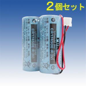 竹中エンジニアリング 専用リチウム電池 2個セット CR17450E-R2-CM2 FS-1000・FS-3000用 TAKEX|eshopmtc