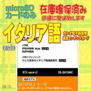 マイクロSDカードのみの販売になります。 ※カード式なので挿すだけすぐにお使い頂けます。  【対応機...