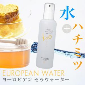 Kooヨーロピアンセラウォーターは、ミラクルクレンジングで洗顔した後のお肌にシュッと吹きかけて使用し...