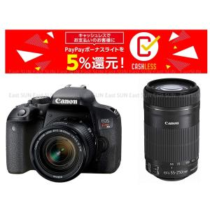 【きょうつく/あすつく】Canon ダブルズームキット EOSKISSX9I-WKIT デジタル一眼...