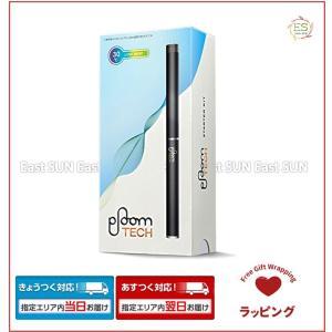【きょうつく/あすつく対応】 新型 プルームテック (2018年6月発売) スターターキット M1.25B 8D最新版 Ploom TECH 電子タバコ