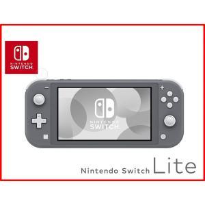 ラッピング無料 任天堂 ニンテンドースイッチ ライト Nintendo Switch Lite グレ...