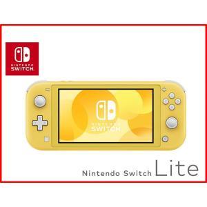 ラッピング無料 任天堂 ニンテンドースイッチ ライト Nintendo Switch Lite イエローの商品画像|ナビ