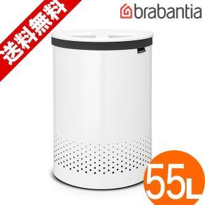 【brabantia】 ブラバンシア ランドリービン セレクター 55L [ホワイト] LAUNDRY BIN Selector, 55 LITRE - WHITE|esmile-y