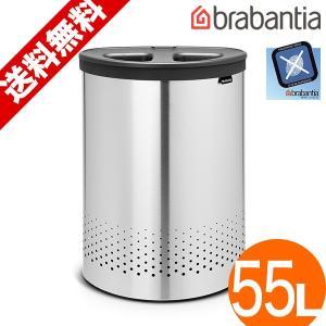 【brabantia】 ブラバンシア ランドリービン セレクター 55L [マット] - LAUNDRY BIN Selector, 55 LITRE - Matt steel|esmile-y