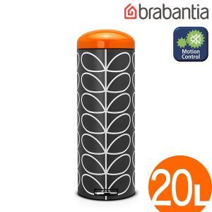 【brabantia】 ブラバンシア レトロビン 20L [オーラカイリ チャコール] Pedal Bin Retro, 20 litre, Soft Closing - Orla Kiely Charcoal|esmile-y