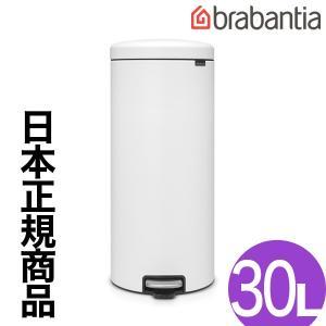 【brabantia】 ブラバンシア ラグジュアリーコレクション ニューアイコン 30L [ミネラルエターナルホワイト]|esmile-y