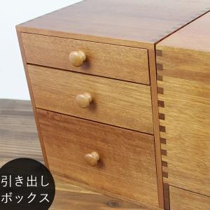 【倉敷意匠計画室】 引き出しボックス|esmile-y