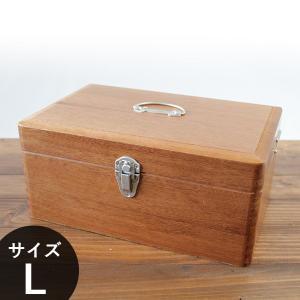 【倉敷意匠計画室】 救急箱 (Lサイズ) 木箱|esmile-y