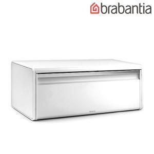 【brabantia】 ブラバンシア ブレッドビン フォールフロント [ホワイト] - FALL FRONT BREAD BIN - WHITE|esmile-y