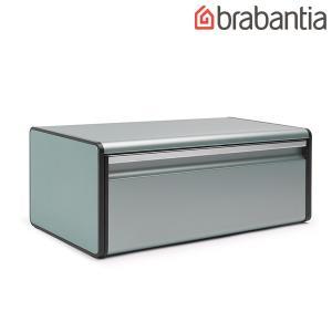 【brabantia】 ブラバンシア ブレッドビン フォールフロント [メタリックミント] - FALL FRONT BREAD BIN - METALLIC MINT|esmile-y