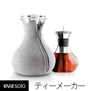 【eva-solo】エバソロ ティーメーカー 1L|esmile-y