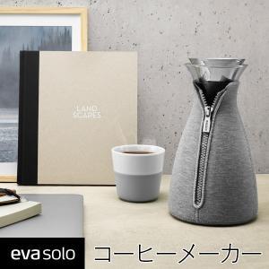 【eva-solo】エバソロ コーヒーメーカー 1L|esmile-y