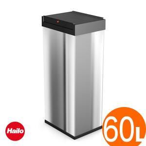 【Hailo】ハイロ ニュービッグボックス 60L [ステンレス]|esmile-y