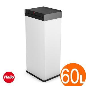 【Hailo】ハイロ ニュービッグボックス 60L [ホワイト]|esmile-y