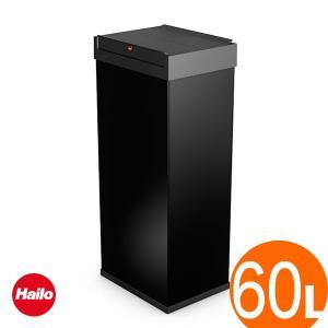 【Hailo】ハイロ ニュービッグボックス 60L [ブラック]|esmile-y