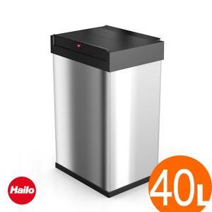 【Hailo】ハイロ ニュービッグボックス 40L [ステンレス]|esmile-y