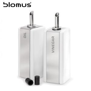 【Blomus】 ブロムス オリーブ&ビネガー|esmile-y