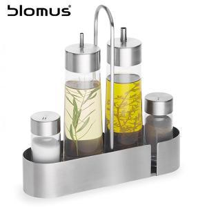 【Blomus】 ブロムス オイル&ビネガーセット|esmile-y