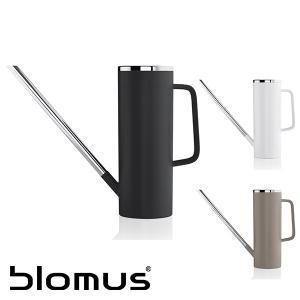 【Blomus】 ブロムス ジョウロ (ドイツ)|esmile-y