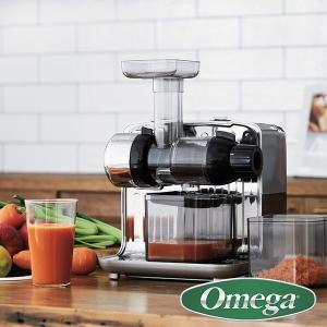 【Omega】オメガ ジュースキューブ 300(レッド/シルバー)