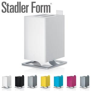 【Stadler Form】 スタドラーフォーム アントン - Anton - 超音波式加湿器 esmile-y