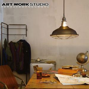 【ART WORK STUDIO】 アートワークスタジオ ジェイルペンダント【 M 】 ※電球なし (ビンテージメタル) - Jail - pendant -|esmile-y