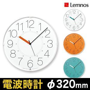 【Lemnos】 レムノス CARA 電波時計 (AWA13-08) esmile-y