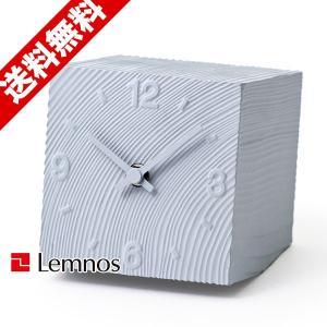 【Lemnos】 レムノス cube / グレー (AZ10-17 GY)|esmile-y