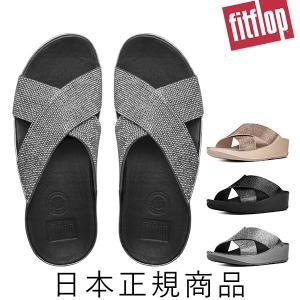 [サマーセール]【fitflop】 フィットフロップ CRYSTAL SLIDE(クリスタルスライド)|esmile-y